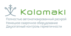 продажа jоборудвания фирмы Kolomaki